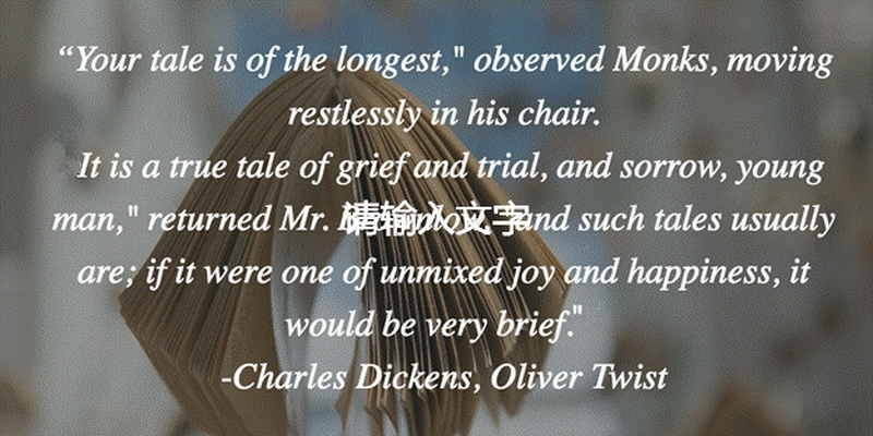 classic oliver twist quotes enkiquotes the tale in oliver twist is full of trials